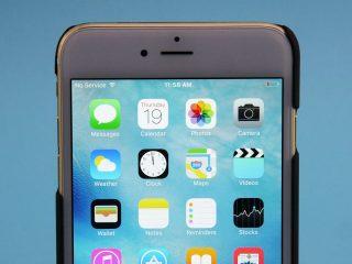 حيل سرية لإخفاء التطبيقات على الآي-فون iOS 11