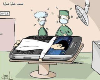 هل أنت مدمن لأفيون الهواتف الذكية ؟