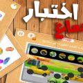 [397] اختيارات آي-فون إسلام لسبع تطبيقات مفيدة