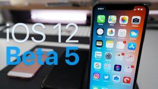 ما الجديد في النسخة التجريبية الخامس من iOS 12