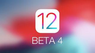 ما الجديد في النسخة التجريبية الرابعة من iOS 12؟