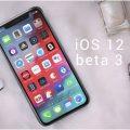 ابل تصدر iOS 12 beta 3 فما الجديد؟