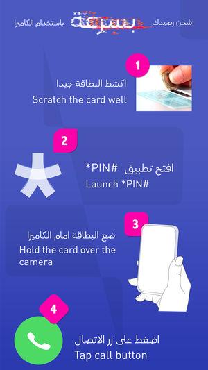 [407] اختيارات آي-فون إسلام لسبع تطبيقات مفيدة