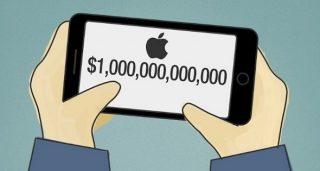 لماذا وصلت قيمة أبل تريليون دولار بسهولة؟