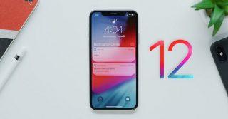 نظرة على iOS 12 بعد الإصدار التجريبي الثامن