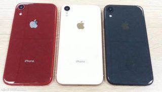 تسريب جديد خاص بآي-فون 6.1 بوصة