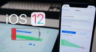 تحسين عمر البطارية بعد التحديث إلى iOS 12 (الجزء الأول)