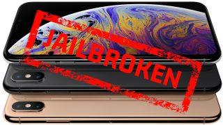 جيلبريك iOS 12؛ هل نراه قريباً؟