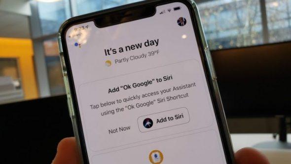 الآن استخدم مساعد أبل سيري لاستدعاء مساعد جوجل