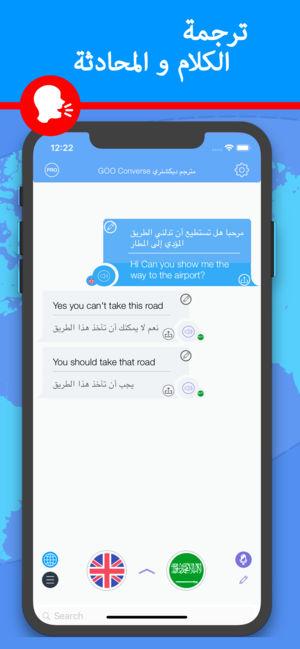 [421] اختيارات آي-فون إسلام لسبع تطبيقات مفيدة