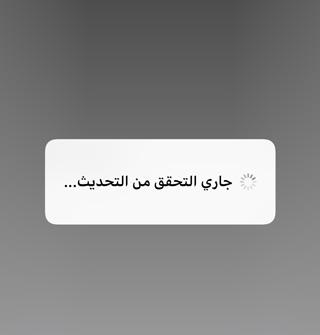 أبل تطلق التحديث iOS 13.2