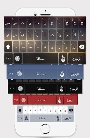 أفضل تطبيقات لوحات المفاتيح تلبي كل احتياجاتك