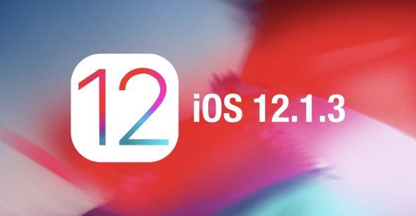 أبل تطلق التحديث iOS 12.1.3