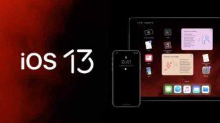 كيف تحمل النسخة التجريبية العامة لـ iOS 13 ؟