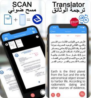 [432] اختيارات آي-فون إسلام لسبع تطبيقات مفيدة
