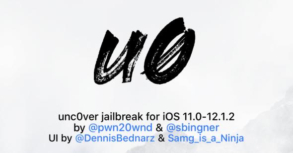 هل يعيد إطلاق الجيلبريك لـ iOS 12 شعبيته السابقة؟ - آي-فون إسلام