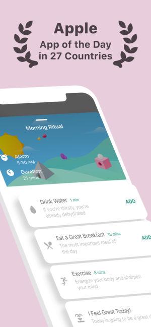 [438] اختيارات آي-فون إسلام لسبع تطبيقات مفيدة