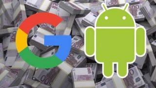 لماذا لا تحاكم أبل بقضايا الاحتكار مثل جوجل؟