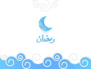 رمضان شهر البركة والرحمات ‼