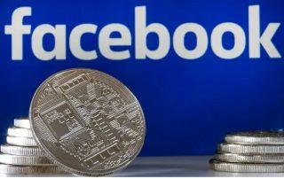 عملة Libra الجديدة من فيسبوك، هل هي فعلاً ثورة تقنية جديدة؟
