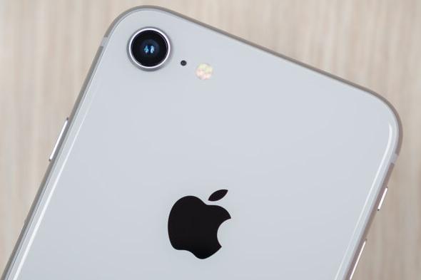 Apple's iPhone Leaks