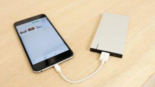 كيفية استخدام أجهزة تخزين خارجية مع الآي-فون والآي-باد في iOS 13
