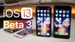 ما الجديد في النسخة التجريبية الثالثة من نظام التشغيل iOS 13