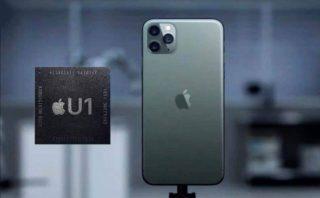 كيف تعمل شريحة U1 الغامضة في أجهزة آي فون 11؟