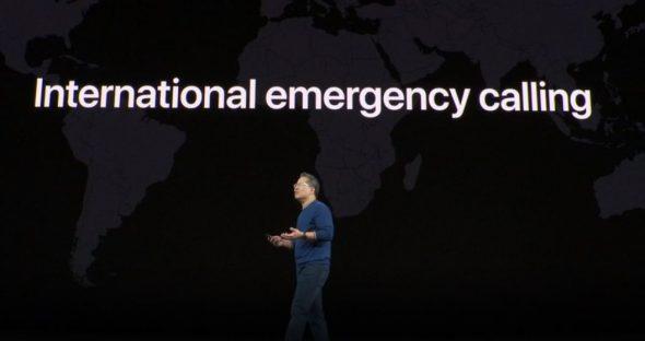 ملخص مؤتمر مؤتمر أبل للكشف عن الآي فون 11 و 11 برو