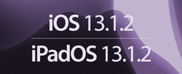 نتيجة بحث الصور عن ios 13.1.2