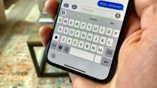 أبل تحذر: ثغرة تمكن لوحة المفاتيح من مراقبتك رغماً عنك